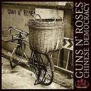 Guns N'ì Roses - Chinese Democracy