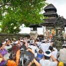 Узнайте секреты чудесного храма Улувату на Бали на 3 коротких уроках.