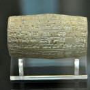 Arte  Babilonese