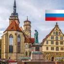 В этом новом уроке вы узнаете все об истории Штифтскирха в Штутгарте. Отель расположен в самом сердце города и рядом со Старым дворцом на площади Шиллерплац. В рождественское время вы найдете рождественский рынок здесь.