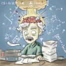 Importent Maths Formulas